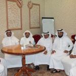 اجتماع جانب من أعضاء الاتحاد في السعودية